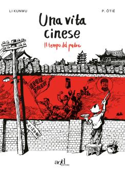 108-vita-cinese-WEB.png